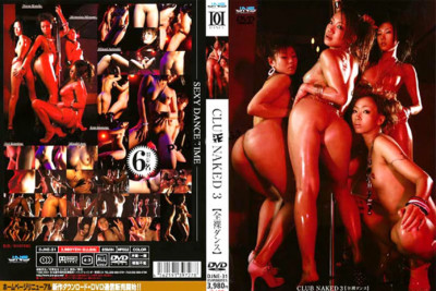 Japanese Ladies Club Naked 3. Various. Nude Dancing Girls Japanese Teens