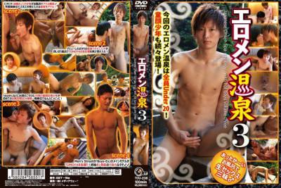 Erotic Hot Guys at Hot Springs vol.3