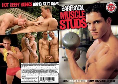 Studmall  Bareback Muscle Studs