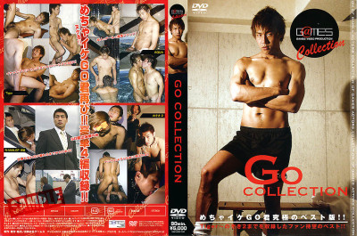 Go Collection – Super Sex
