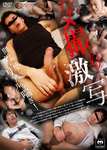 KoCompany - Intense Porn Film Shooting
