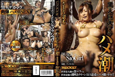 RCT-562 - Interracial Fuck With JAV Star Haruki Sato. Haruki Sato