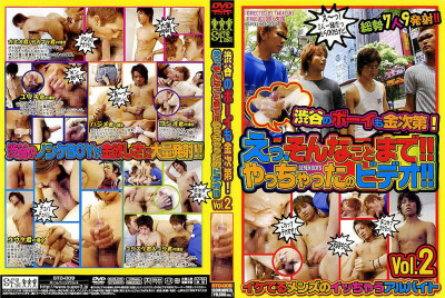 Shibuya Boys Will Do Anything For Money vol.2 - tattoos video, motion picture, leather gay, hot scene