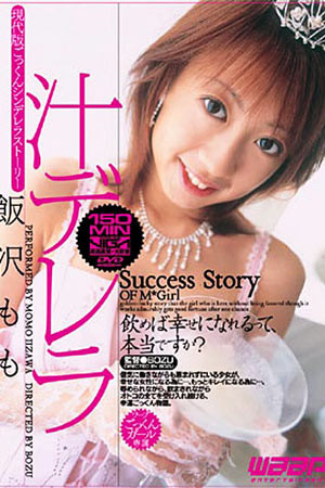 Success Story of M*Girl. Momo Iizawa