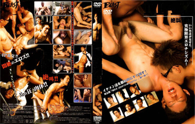 Max - Cums and Faints in Agony - Men Love