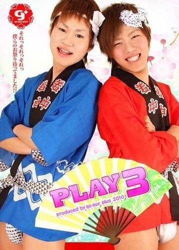 KO Company - Play 3