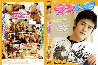bondage gay outdoors anal (Love - Tomo)...