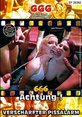 Achtung! Verschärfter Pissalarm (2014)