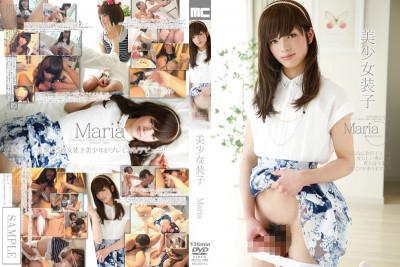 Pretty Soko Maria