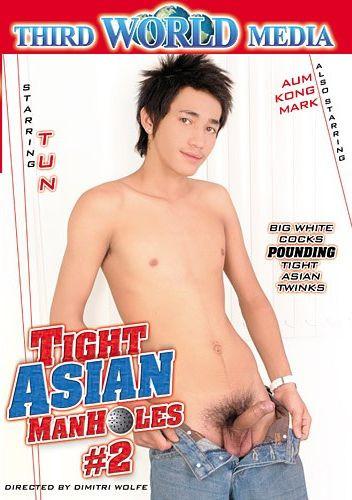 Tight Asian Manholes 2