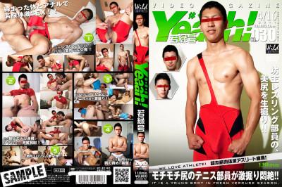 Athletes Magazine Yeaah! vol.30