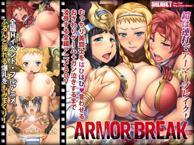 Armor Break 2014