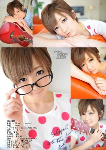 Yui Mizuna — Misunderstanding 18