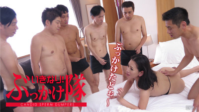 Group Sex My With Me And My Friends