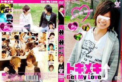 Tokimeki - Get My Love