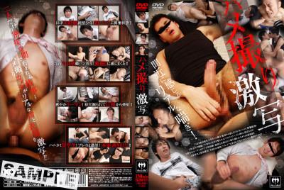 Intense Porn Film Shooting