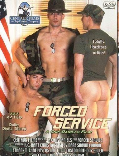 Service (1997)