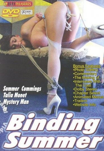 B&D Pleasures - Binding Summer