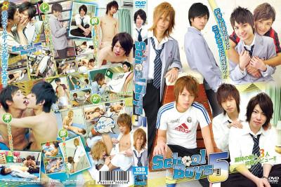 School Boys vol.5