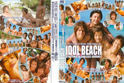 Idol Beach — Starting of Endless Journe — HD, Hardcore, Blowjob, Cumshots