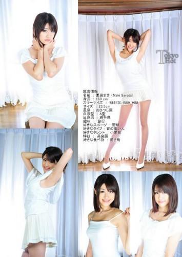 Tokyo-Hot n0794 – Maki Sarada (n0794) (Tokyo Hot)