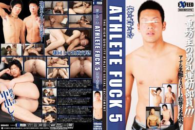 Athlete Fuck 5