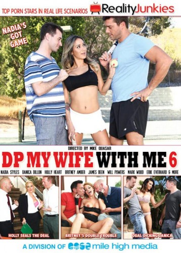 DP My Wife With Me 6 (2015)