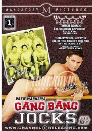 Gang Bang Jocks (1999)