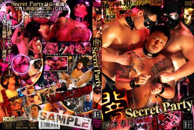 Illegal Brawny Bodies Market — Secret Party — HD, Hardcore, Blowjob, Cumshots
