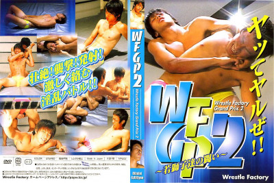Wrestle Factory Grand Prix 2
