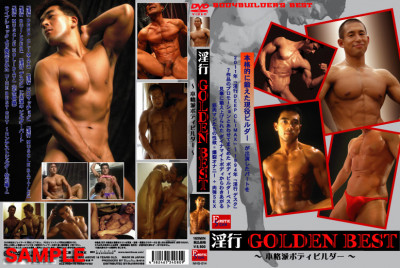 Lusty Golden Best - Body Builders - Asian Gay Sex, Fetish, Extreme