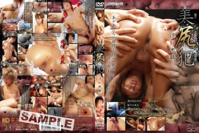Bijirihan Vol.1 – Asian Gay Sex, Fetish, Extreme