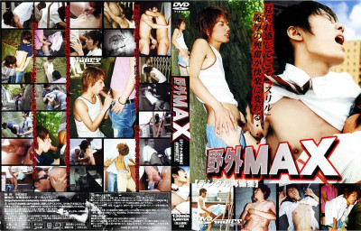 Outdoor Max - Sexy Men HD