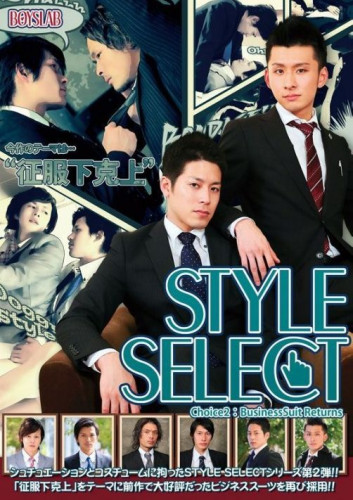 Style Select Choice 2: Businesssuit Returns