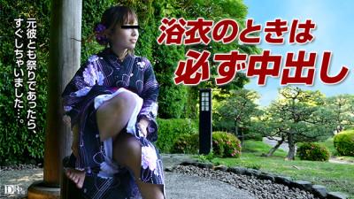 Reiko Kosaka
