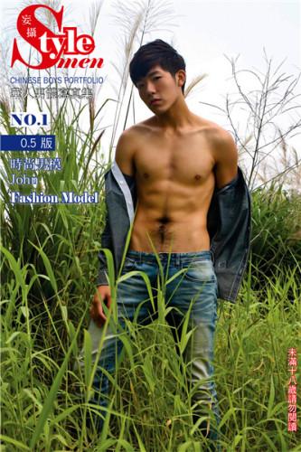 Style Men 1
