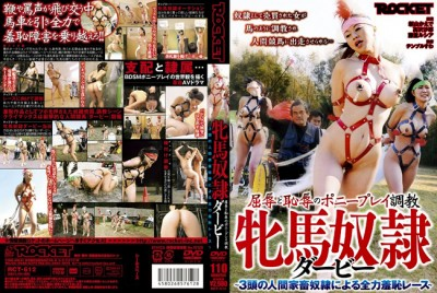 Japanese Ponygirl - Pony Play Torture Slave Derby