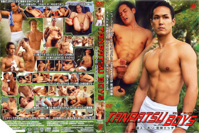 Tanpatsu Boys - Best Gays HD