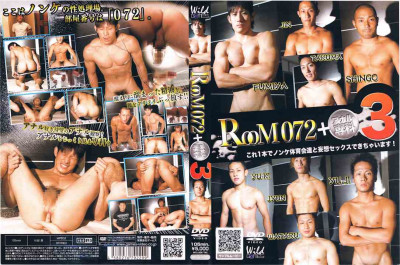Room 072 + Anal Specialty vol3 (gay thugs, gay clubs, white gay)