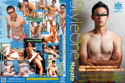 Style One Vol.14 – Hayate – Gays Asian, Fetish, Extreme