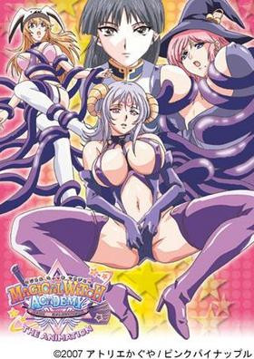 Magical Witch Academy: Boku to Sensei no Magical Lesson - Sexy Hentai