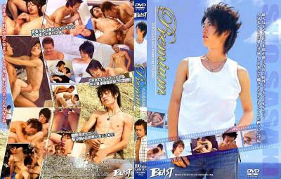 Premium vol.1 - Sho Sasaki