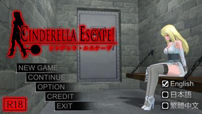 Cinderella Escape R18 (2015) – シンデレラ・エスケープR18 (2015)