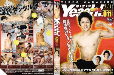 Athletes Magazine Yeaah! № 011 - Men Love