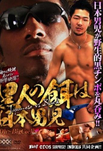 Black Guys Fucks Japanese Hunks (erotic solo, cum shots, muscles anal)...