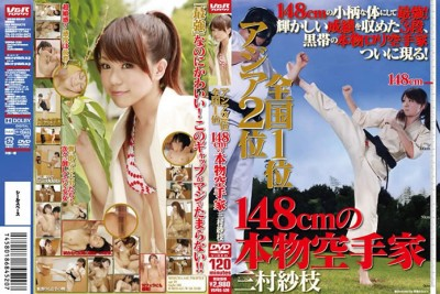 VSPDS-520 - Freaky Karate Countess Fierce WOMANLINESS. Sae Mimura