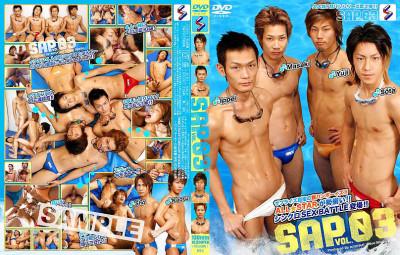Sap Vol. 03 - Super Sex