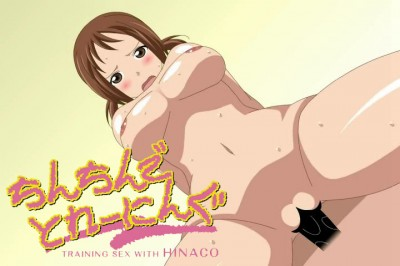 Training Sex With Hinaco - Chinchin de Toreningu