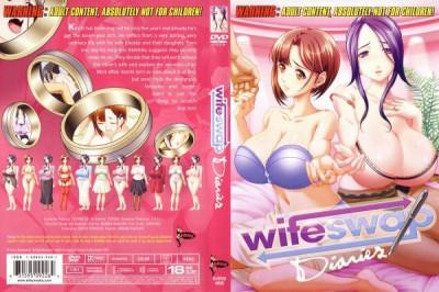 Wife-Swap Diaries Hitozuma Koukan Nikki - Sexy Hentai