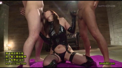 Transformation Masochist Bondage Miss Deep Throating Torture Yui Hatano